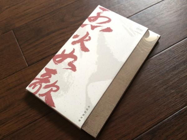 激レア!新品未開封 入手困難CD ★ 中国ドラマ『 如歌〜百年の誓い〜』OST / CD 日本未発売品!C2