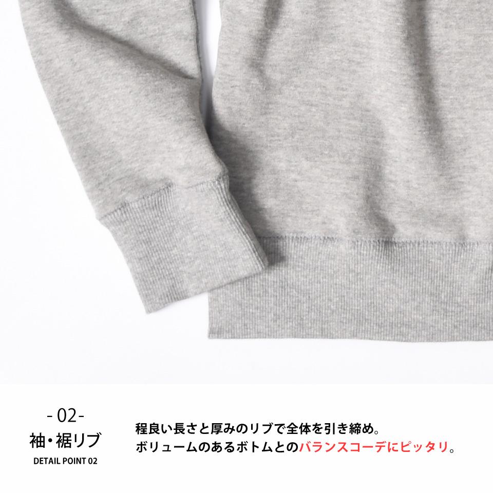 4611 デミムーン トレーナー スウェット 袖 裾