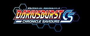 DARIUSBURST CHRONICLE SAVIOURS - PS Vita(未使用品)