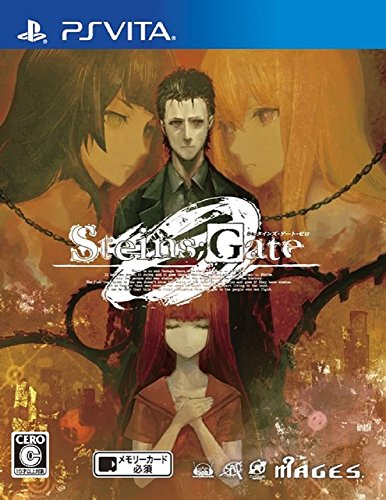 STEINS;GATE 0 - PS Vita(中古品)