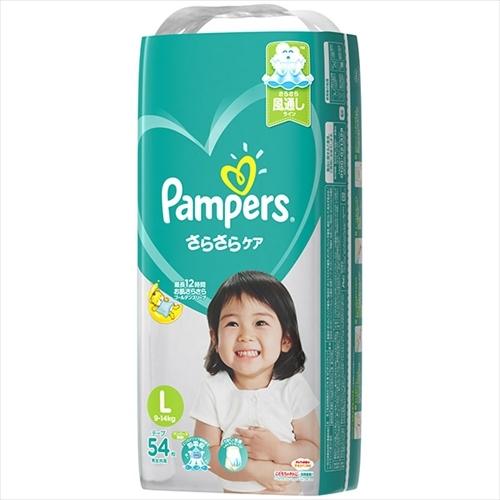 パンパース スーパージャンボ L54枚
