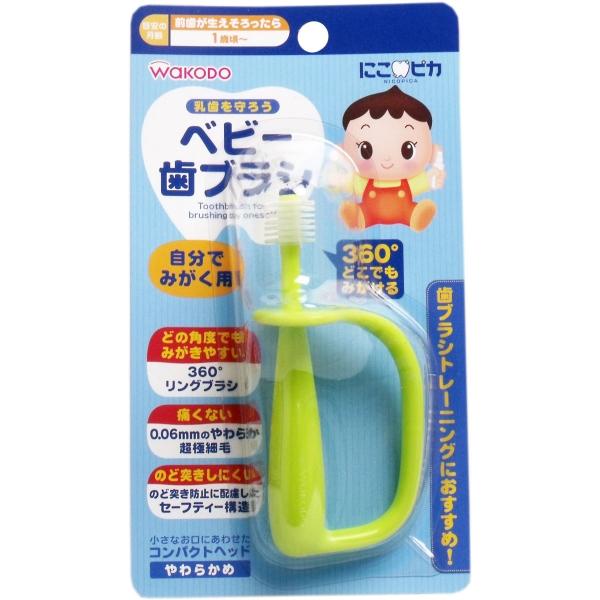 和光堂 にこピカ ベビー歯ブラシ 自分でみがく用 1本入