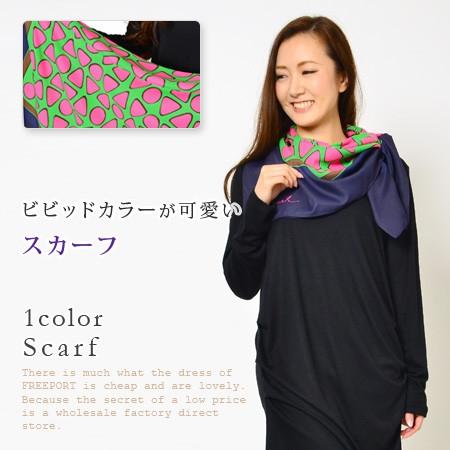 スカーフ/小物
