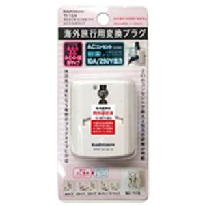 カシムラ 海外旅行用 2口変換プラグ(A/C/O/SE/BFタイプ) TI 164