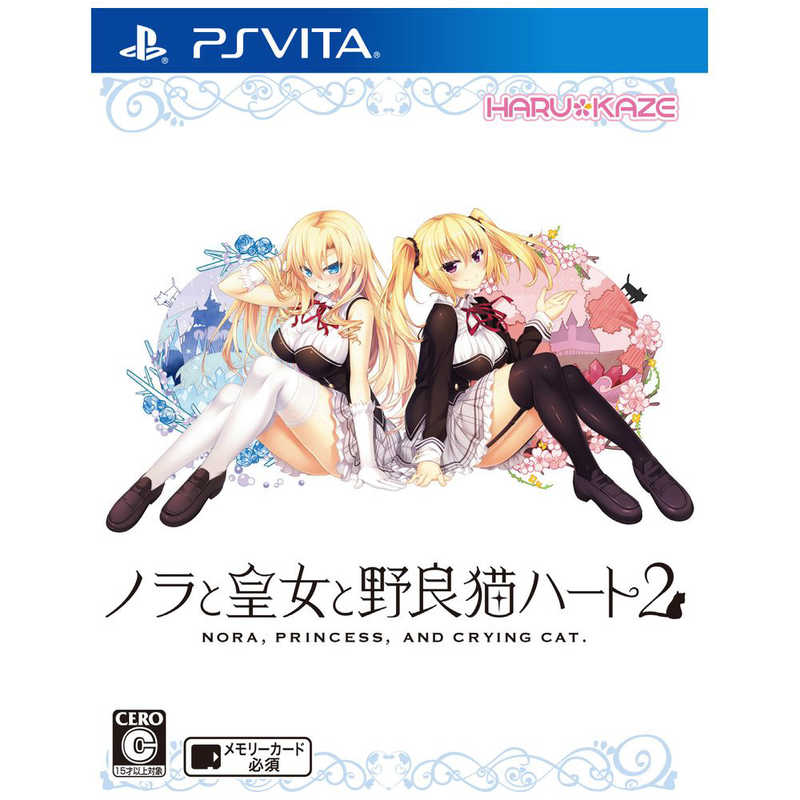HARUKAZE PSVitaゲームソフト ノラと皇女と野良猫ハート2 通常版 ノラトオウジョトノラネコハート2