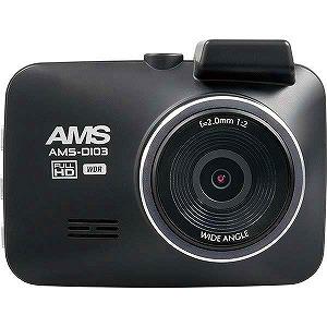 その他メーカー ドライブレコーダー AMSD103