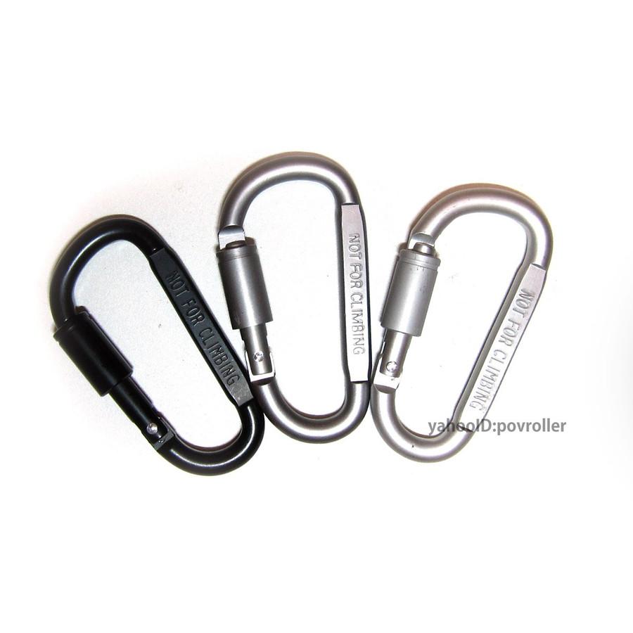 カラビナフック ランニング ウォーキング アウトドア 防災 鍵 車 カー用品 レジャー トレーニング ポイント消化 送料無料