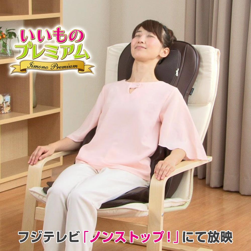 テレビ放送商品 健康 医療用具 3Dメディカルシート ペルソナ AR1997