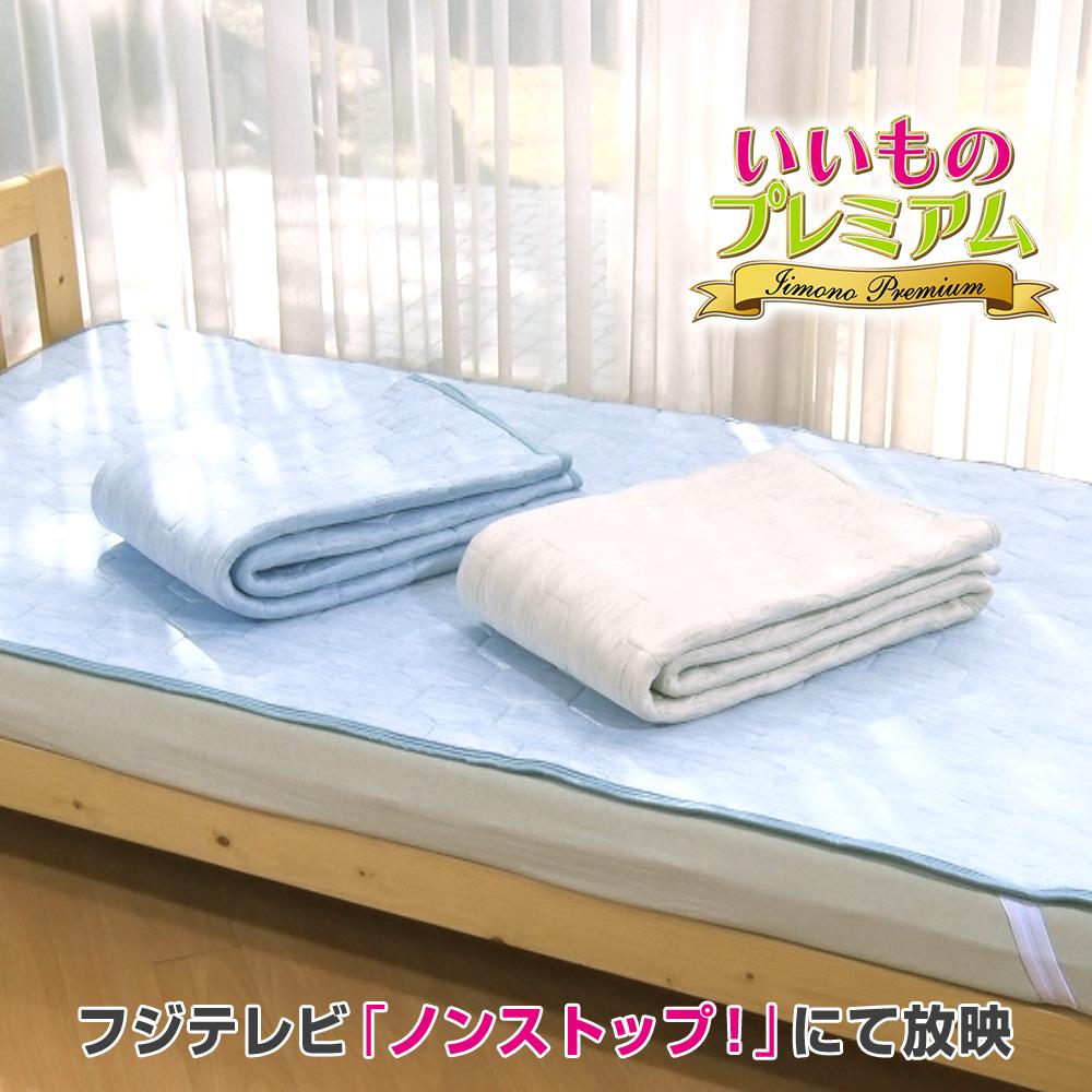 テレビ放送商品 寝具 敷きパッド ひんやり除湿敷きパッド デオアイス エアドライ(セミダブル) AR2025