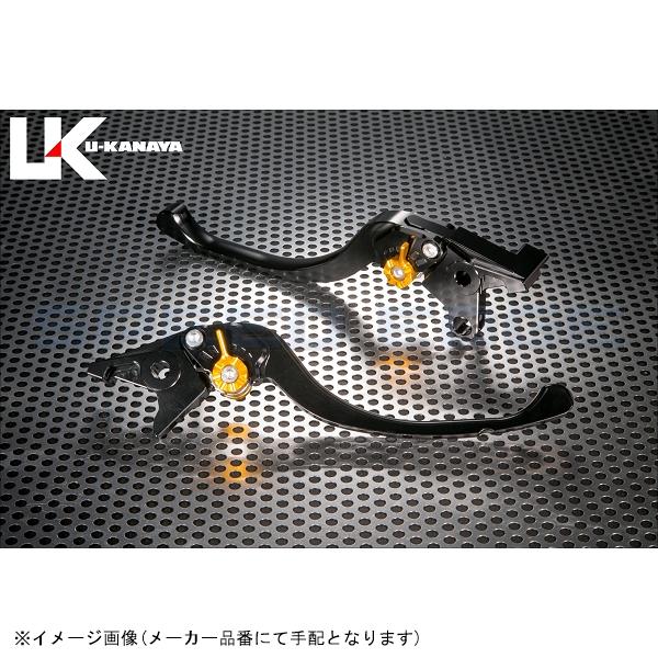 [SU020-021-0801] U-KANAYA(ユーカナヤ) レバーセット ツーリング ブラック/ブルー GSX-R750/600 06-07