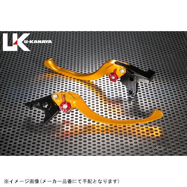 [SU020-021-0802] U-KANAYA(ユーカナヤ) レバーセット ツーリング ゴールド/シルバー GSX-R750/600 06-07