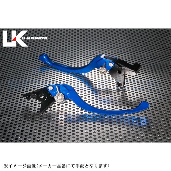 [SU020-021-0804] U-KANAYA(ユーカナヤ) レバーセット ツーリング ブルー/オレンジ GSX-R750/600 06-07