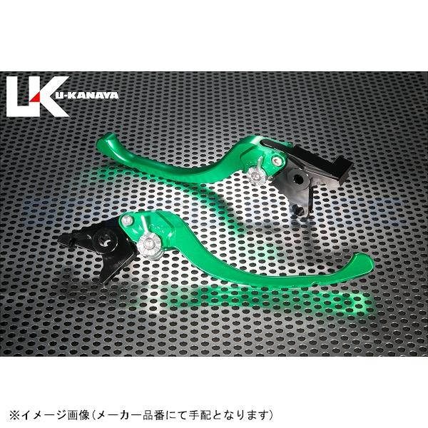[SU020-021-0807] U-KANAYA(ユーカナヤ) レバーセット ツーリング グリーン/チタン GSX-R750/600 06-07