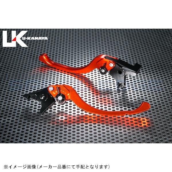 [SU020-021-0808] U-KANAYA(ユーカナヤ) レバーセット ツーリング オレンジ/シルバー GSX-R750/600 06-07