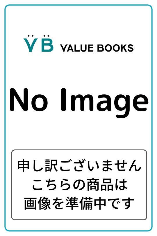 【中古】ディズニーファンタジーショップ 2019年秋 /千趣会 (大型本)