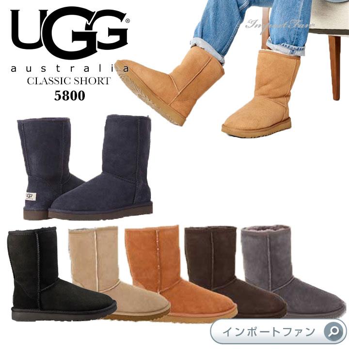 UGG アグ 正規品 メンズ クラシック ショート Classic Short ムートンブーツ 5800 25cm〜34.5cm □