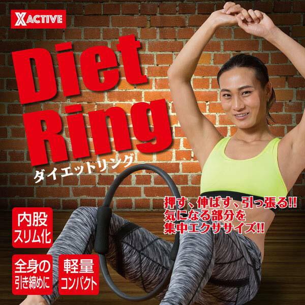 ダイエットリング ダイエット器具 エクササイズ 健康 トレーニング ダイエット器具健康 ダイ
