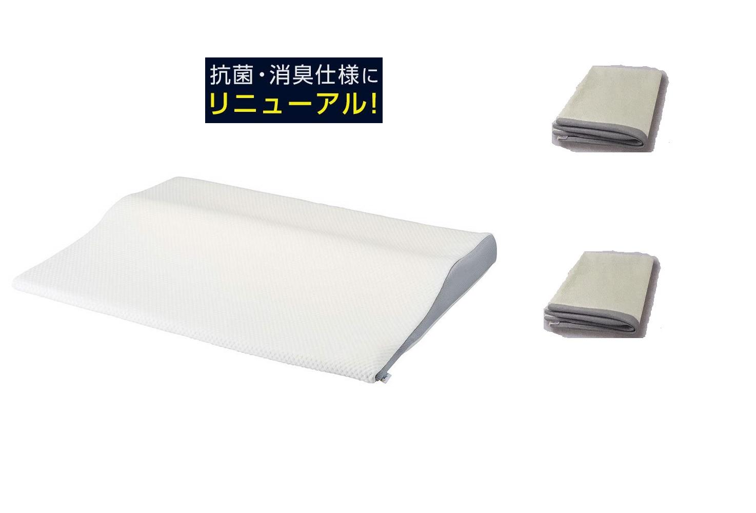 トゥルースリーパー セブンスピロー シングルサイズ アウターカバー(専用ピローカバー)2枚 低反発枕