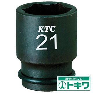 KTC 9.5sq.インパクトレンチ用ソケット(セミディープ薄肉)14mm BP3M-14TP ( 3597270 )