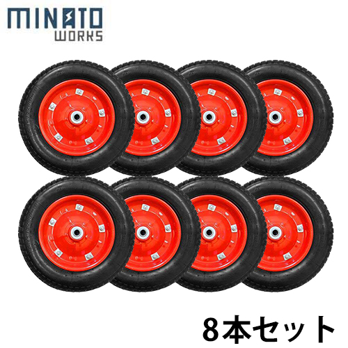 ミナト 一輪車用 空気入りタイヤ MW-13x3.25A 10本セット (赤/13インチ/替えシャフト付き)