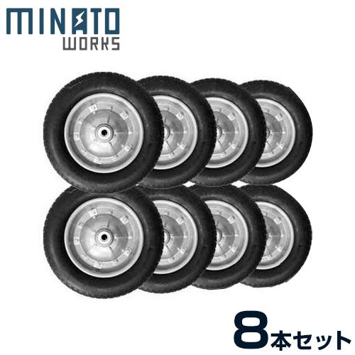 ミナト 一輪車用 ノーパンクタイヤ MW-13x3.25N 10本セット (シルバー/13インチ/替えシャフト付き)
