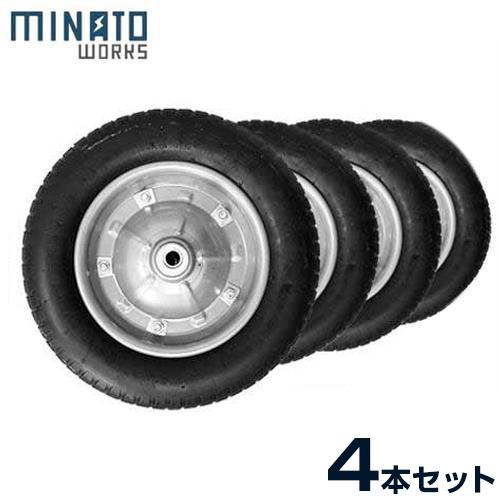 ミナト 一輪車用 ノーパンクタイヤ MW-13x3.25N 5本セット (シルバー/13インチ/替えシャフト付き)