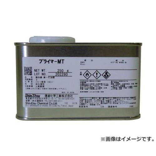 信越 プライマーAQ-1 250g PRAQ1250 [r20][s9-810]