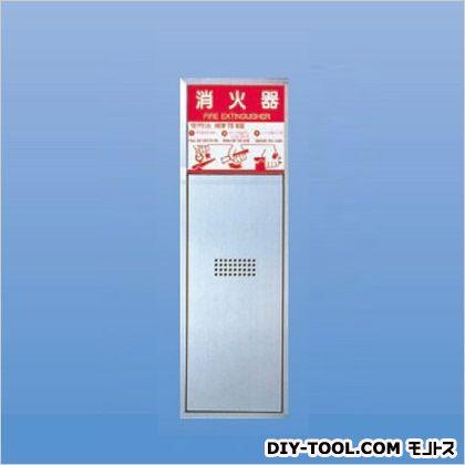 神栄ホームクリエイト 消火器収納ボックス(全埋込型) 850×280×165 SK-FEB-23P