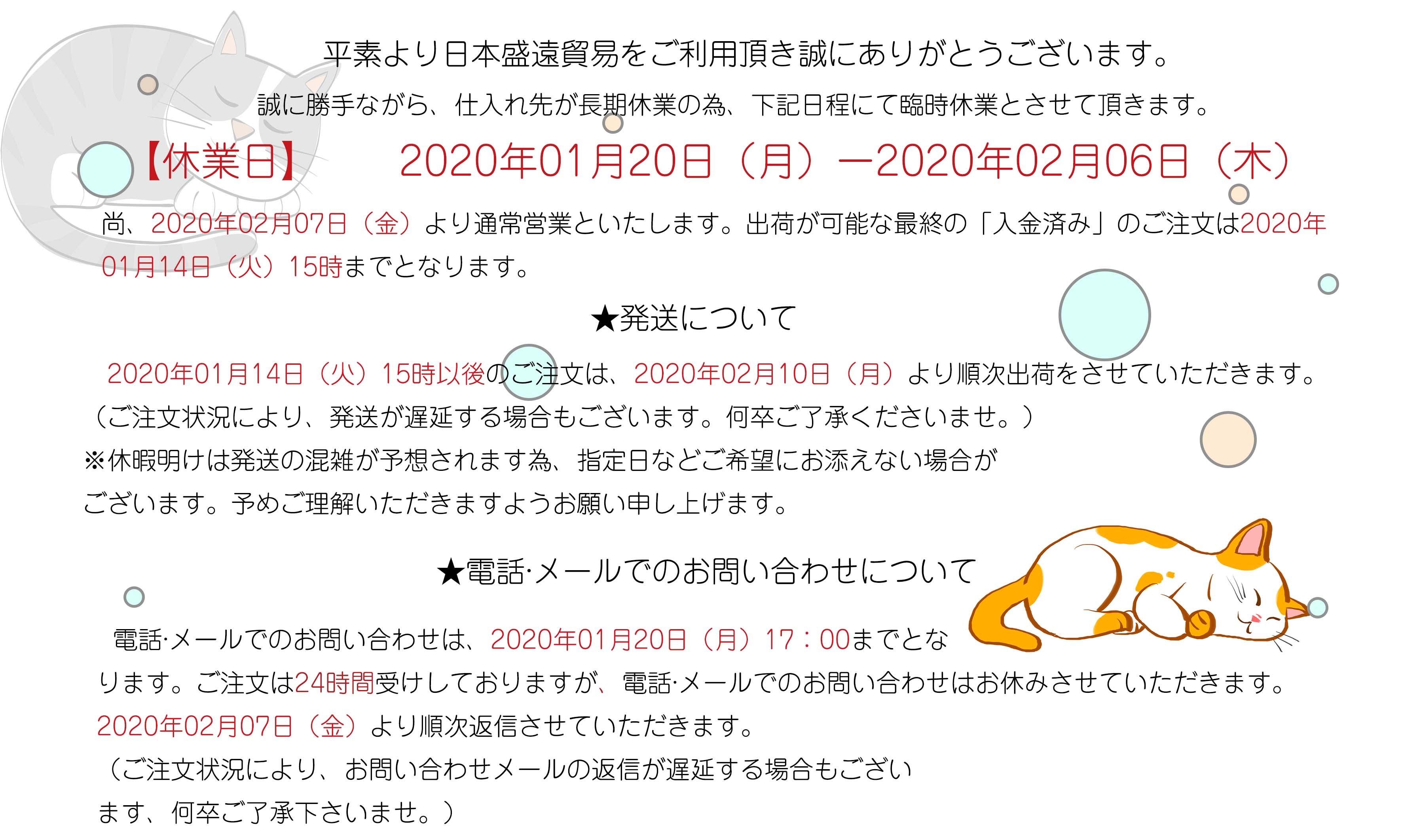 https://image.wowma.jp/45180896/200banner.jpg