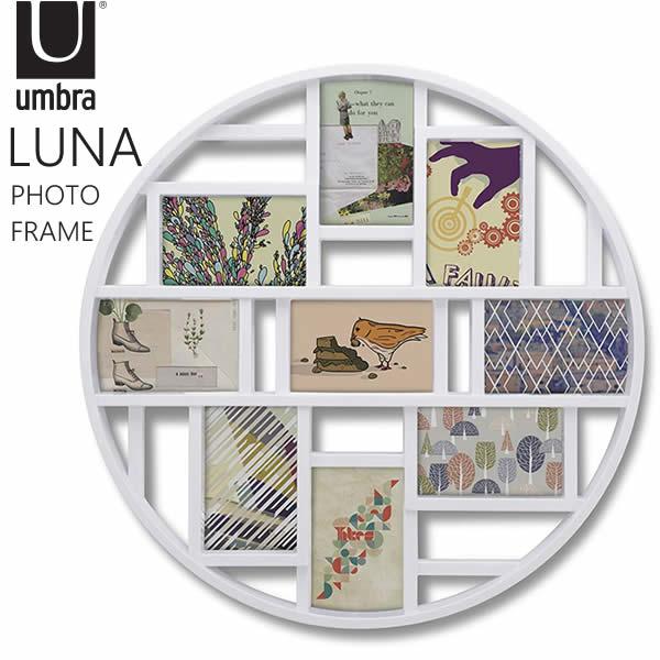 Umbra(アンブラ) 2311120660 ルナウォールフレーム ホワイト