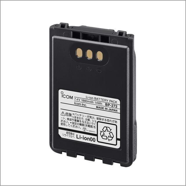 BP-272 ID-31/51/DPR3/IP-100H用リチウムイオンバッテリーパック