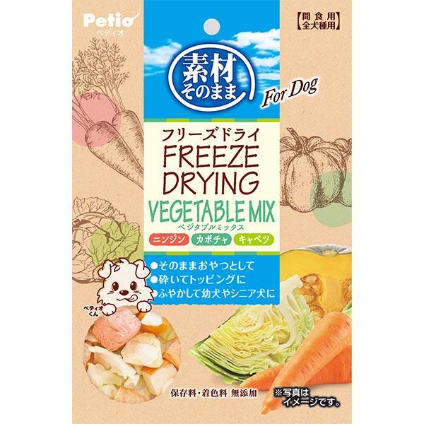 ペティオ 素材そのまま フリーズドライ For Dog ベジタブルMIX 20g その他食品 犬用おやつ 保存料・着色料無添加 フルーツ&ベジタブル 3