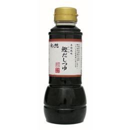 和然鰹だしつゆ(300ml)【瑞雲】