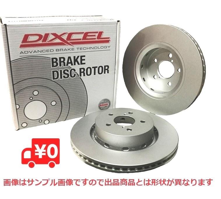 ブレーキローター メルセデスベンツ R171 SLK200 コンプレッサー 171445 前後(4枚) DIXCEL ディクセル PD1128236S PD1153239S wpd-81197