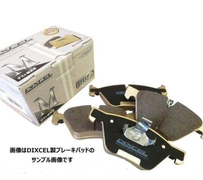 ブレーキパッド 超低ダスト プジョー 206 T1S16/T1RFN 99/7〜07/03 リアセット DIXCEL ディクセル Mタイプ M-2150699