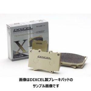 ブレーキパッド プジョー 206 T1S16/T1RFN 99/7〜07/03 前後セット DIXCEL ディクセル Xタイプ X-2111517 X-2150699