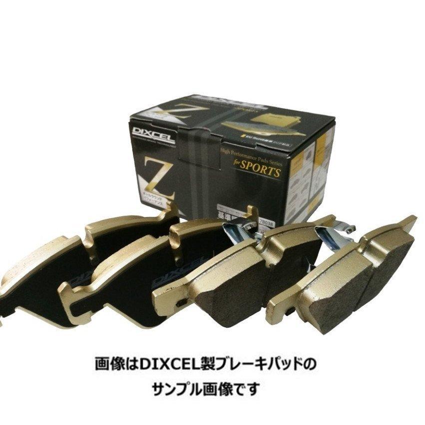 ブレーキパッド プジョー 206 T1S16/T1RFN 99/7〜07/03 リアセット DIXCEL ディクセル Z タイプ Z-2150699