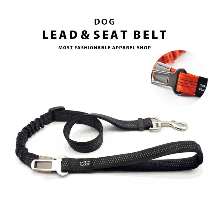 犬 リード シートベルト 2WAY 小型犬 中型犬 無地 ドライブグッズ 旅行 車 ネコポス送料無料