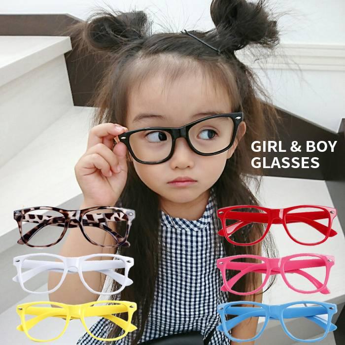 キッズ 伊達メガネ だてめがね 眼鏡 めがね メガネ 女の子 男の子 レンズなし アクセサリー ネコポス送料無料 即納 売れ筋
