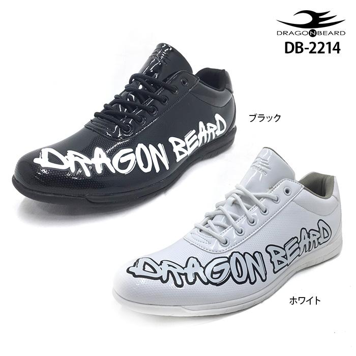 ドラゴンベアード DRAGON BEARD DB-2214 メンズ カジュアル スニーカー