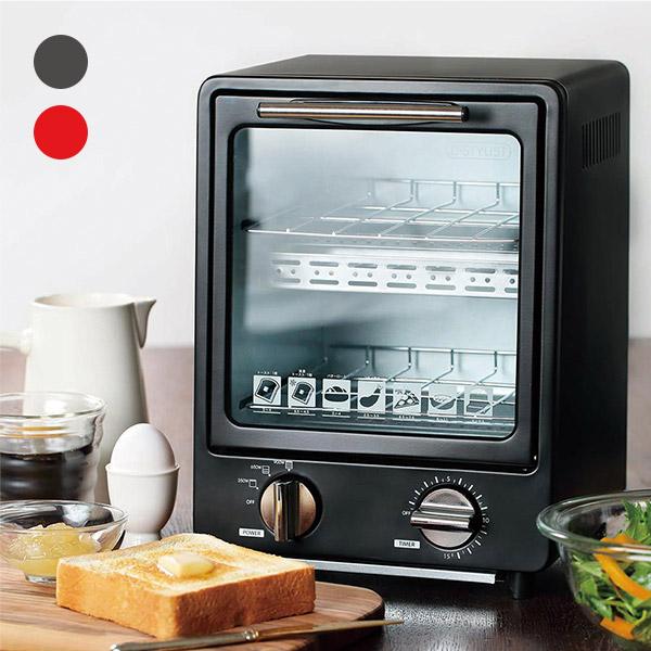 オーブントースター おしゃれ グリル オーブン トースター 小型 縦型 代金引換不可