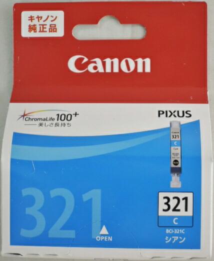 キャノン 純正インク BCI 321C シアン