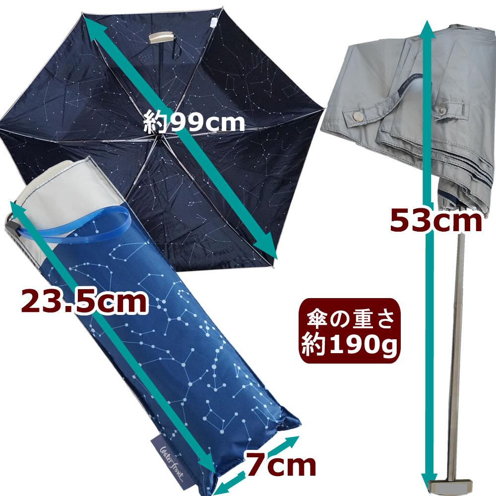 ポケフラシャトル 折りたたみ傘