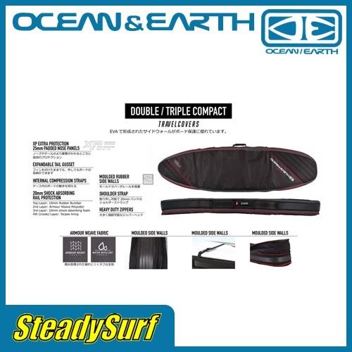 1-2本用 6'0 ショート ハードケース ダブルコンパクト XP DOUBLE COMPACT SHORT XP OCEAN & EARTH オーシャンアンドアース サーフィン トリ