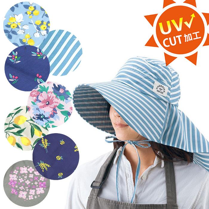 ガーデニング帽子 ハットタイプ