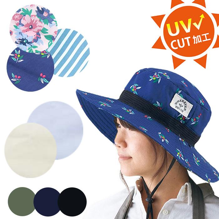 ガーデニング帽子 サファリタイプ