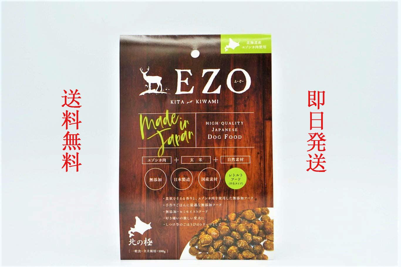 北の極 EZO(エーゾー)一般食100g