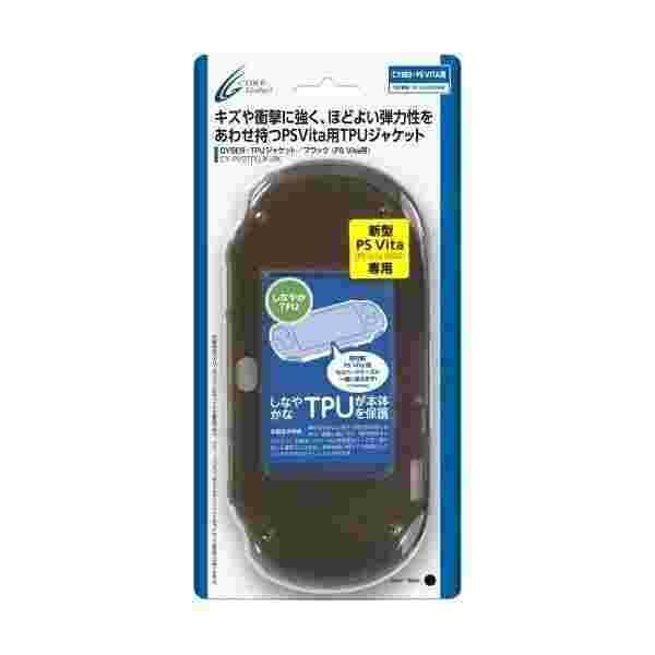CYBER TPUジャケット ( PS Vita2000 用) ブラック