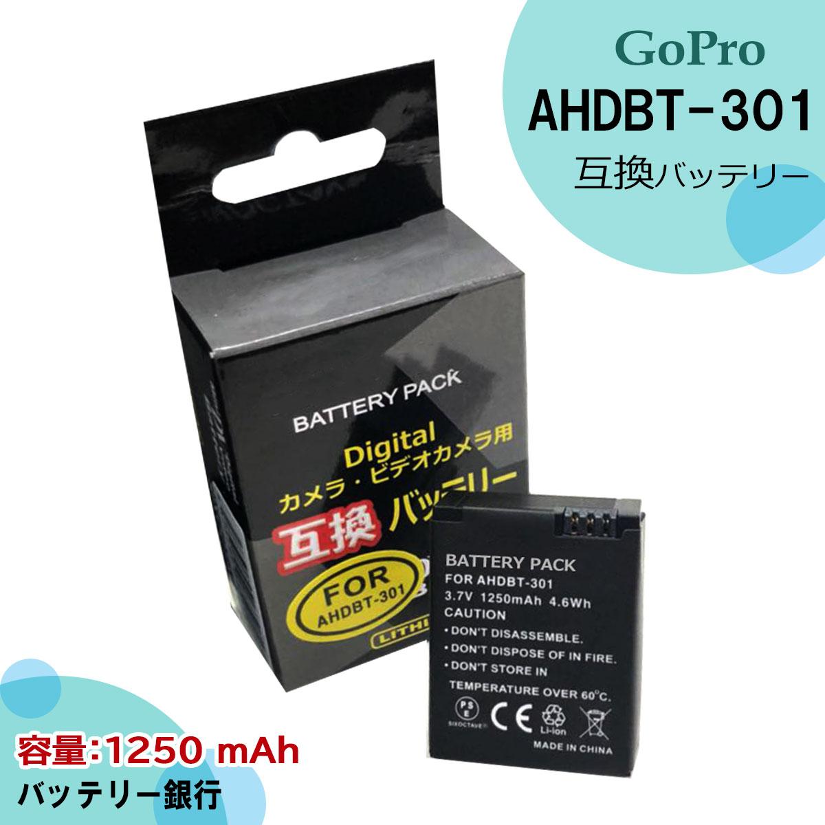 ゴープロ AHDBT-301 互換バッテリー 1個 残量表示可能【6ヶ月保証】 HERO3 / HERO3+ カメラアクセサリー