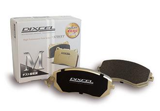 プジョー 206 2001年9月〜2007年3月 2.0 S16/GT DIXCEL ブレーキパッド リア M2150699